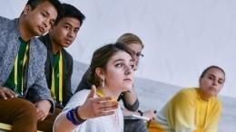 Саммит молодых ученых набазе образовательного центра «Сириус» проходит вСочи