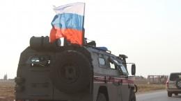 Российская военная полиция вышла намаршрут патрулирования вСирии