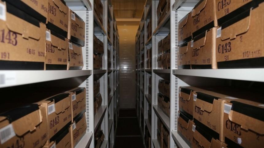 Документы первых лиц государства рассекретил Центральный архив