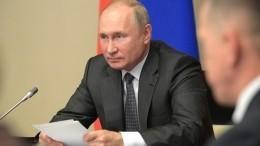 Путин обсудил собщественниками доступность икачество медицины врегионах