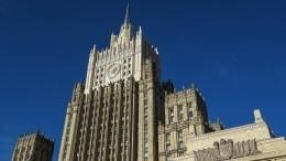 МИД РФответил насообщения овозвращении задержанных судов Украине