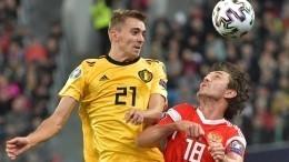 Сборная России крупно уступила бельгийцам сосчетом 1:4 вотборе Евро-2020