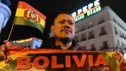 Чем боливийский «майдан» отличается отукраинского?