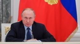 Какие задачи напоследнем совещании справительством обозначил президент?