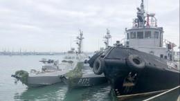 НаУкраине заявили озавершении получения кораблей отРоссии