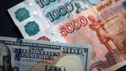 Французские СМИ рассказали обуспехах России вотказе отдоллара