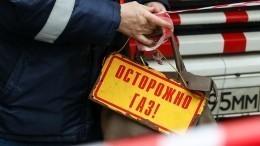 Четверо пострадали при хлопке газа вдоме вСаратовской области