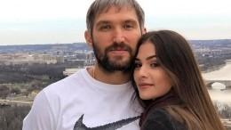 «Нежная моя девочка»: Ольга Бузова поздравила жену Овечкина сднем рождения