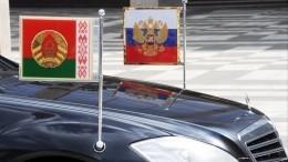 Лукашенко назвал условия подписания дорожных карт поинтеграции сРФ