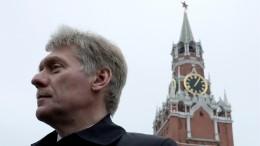 Песков назвал обещанный Радой законопроект оДонбассе краеугольным