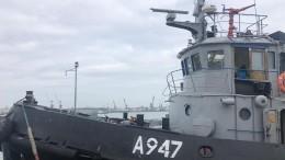 ВПогранслужбе назвали дату передачи украинских кораблей