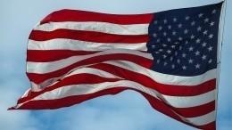 «Патриоты»: Украинские силовики вывесили флаги США насвоих позициях вДонбассе