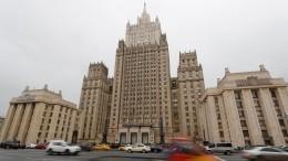 МИД РФ: Москва неотрицала, что вернет Киеву суда после инцидента вКерченском проливе
