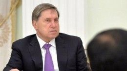 Помощник президента РФдопустил проведение нормандской встречи в2019 году