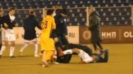 Драку после футбольного матча вАстрахани рассмотрит дисциплинарный комитет