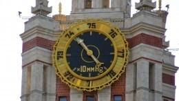 Гидромедцентр предупредил москвичей одавлении близком крекордному
