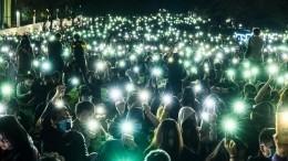 Волна протеста: акции проходят вГрузии, Гонконге иИране