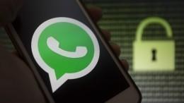 Хакеры взламывали телефоны спомощью приложения WhatsApp