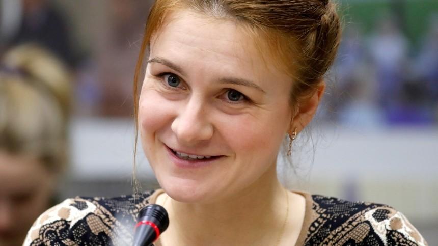 Освобожденная изтюрьмы вСША Бутина поблагодарила Путина зазащиту