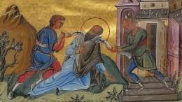 День памяти Святителя Павла или Павел Ледостав. Что нельзя делать 19ноября?
