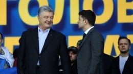 НаУкраине объяснили, чем Зеленский хуже Порошенко