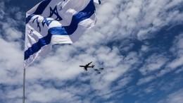 США объявили опризнании поселений Израиля натерритории Палестины