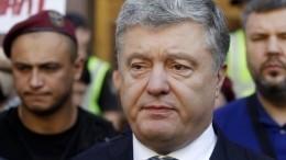 Партия «Слуга народа» поддержит снятие неприкосновенности сПорошенко