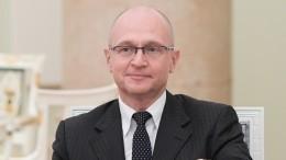Назаседании комиссии Госсовета обсудили распределение бюджетных средств