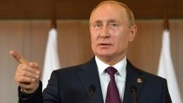 Путин заявил одостижении самого низкого вистории России уровня безработицы