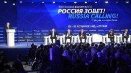 Путин призвал правительство добиться роста реальных доходов россиян