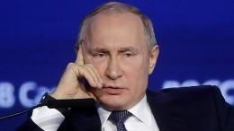 Путин осанкциях США: «Кого наказали? Сами себя. Вногу себе выстрелили»