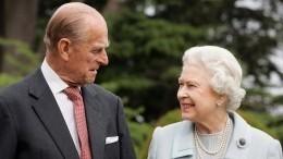 Брак любой ценой: Великобритания отметила годовщину свадьбы королевы