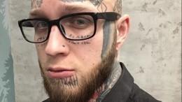 Сын актрисы Елены Яковлевой решил удалить татуировки налице