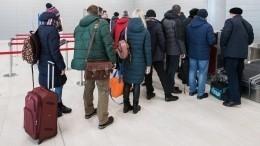 Каждый десятый россиянин сталкивается спроблемой впутешествии из-за фото впаспорте
