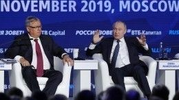 Путин принял участие винвестиционном форуме «Россия зовет!»