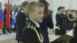 Торжественную клятву кадета ФСО дали 42 ученика петербургской школы