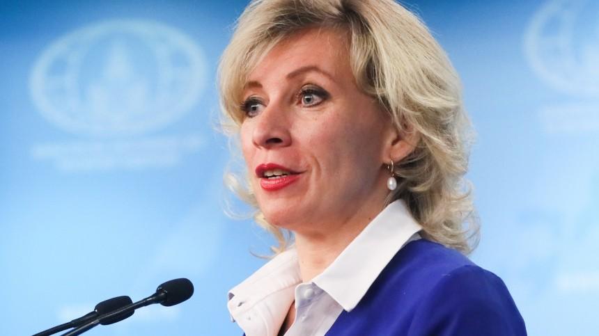 Мария Захарова прокомментировала «пропажу» унитазов сукраинских кораблей