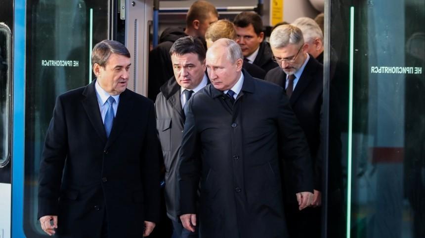 Путин оценил комфортабельную «Иволгу» для МДЦ