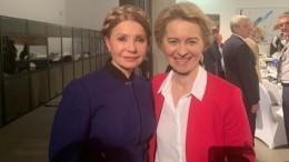 Тимошенко снова заплела «революционный калач» после ссоры сЗеленским