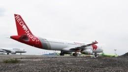Пассажирский самолет Airbus A321 совершил экстренную посадку ваэропорту Казани