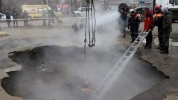 Глава Минстроя доложил опричинах прорыва трубы вПензе, где погибли двое мужчин
