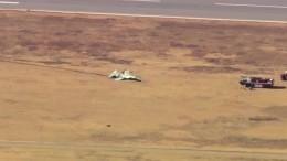 Два пилота ВВС США погибли врезультате столкновения двух самолетов вОклахоме