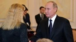 Путин вручил награды семьям погибших при ЧПпод Северодвинском