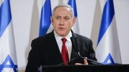 «Охота наведьм»: Нетаньяху стал фигурантом трех уголовных дел