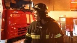 Приморского майнера будут судить запожар, уничтоживший имущество на54 миллиона