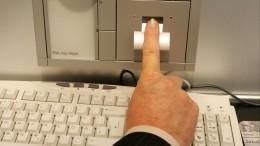 Банки готовы снизить ставки покредитам, выданным спомощью биометрии