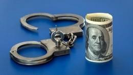 ВПодмосковье арестованы двое угрожавших расправой должникам лжеколлекторов