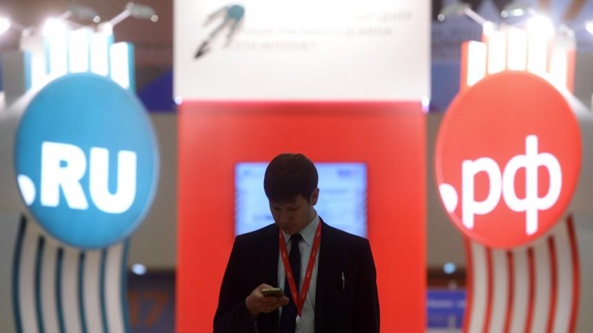 Чем живет Рунет иочем думает интернет-бизнес? Программа RIW-2019