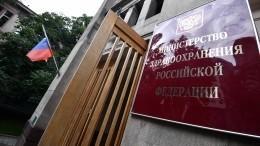 Новые правила медосмотра вГенпрокуратуре назвали ошибкой Минздрава