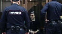 Адвокат защиты: ФСБ возобновила следственные действия поделу украинских моряков